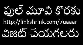telugu dubbed beach paramour nude hot sex movie visit http://linkshrink.net/7uaaar